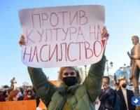"""Протест за """"Јавна соба"""": Ми го споделуваа телефонскиот број и ми бараа дискретни средбички"""