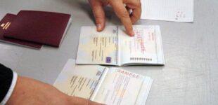 Предложени законски измени, од 1 јули годинава патни исправи со новото уставно име